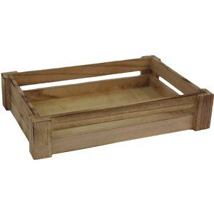Bedýnka dřevěná D1881/V