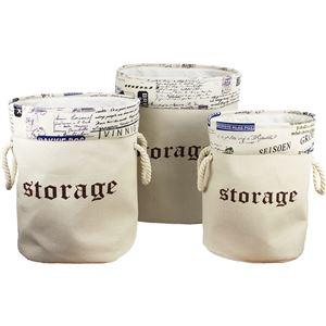 Koš na prádlo Storage, sada 3ks X0539